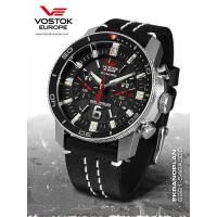 Vostok Europe Ekranoplan 6S21-546A508Le