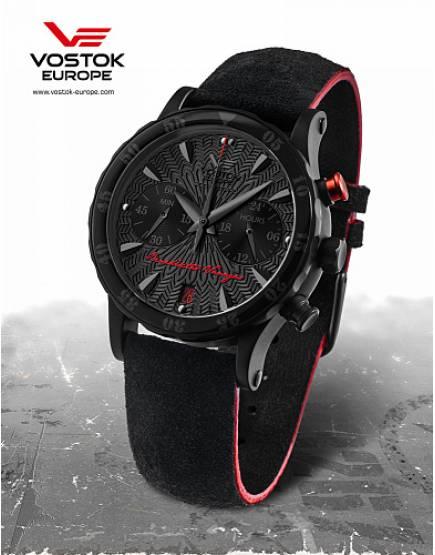 Benediktas Vanagas black Ladies Design VK64-515C395