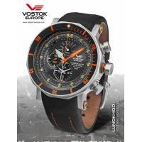 Vostok Europe Lunokhod-2 Perpetual Calendar YM86-620A506